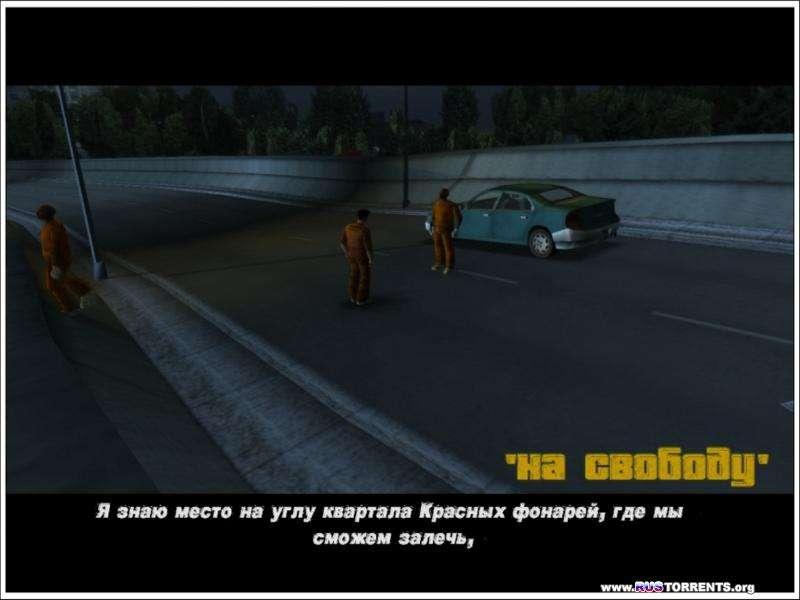 Grand Theft Auto 3 | PS3