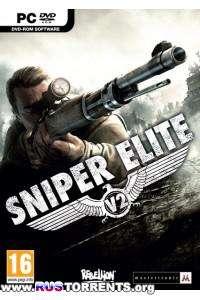 Sniper Elite V2 [Лицензия, RUS/ENG, 2012]