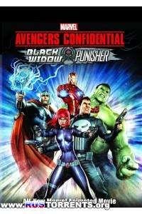 Секретные материалы Мстителей: Черная Вдова и Каратель | HDRip | iTunes