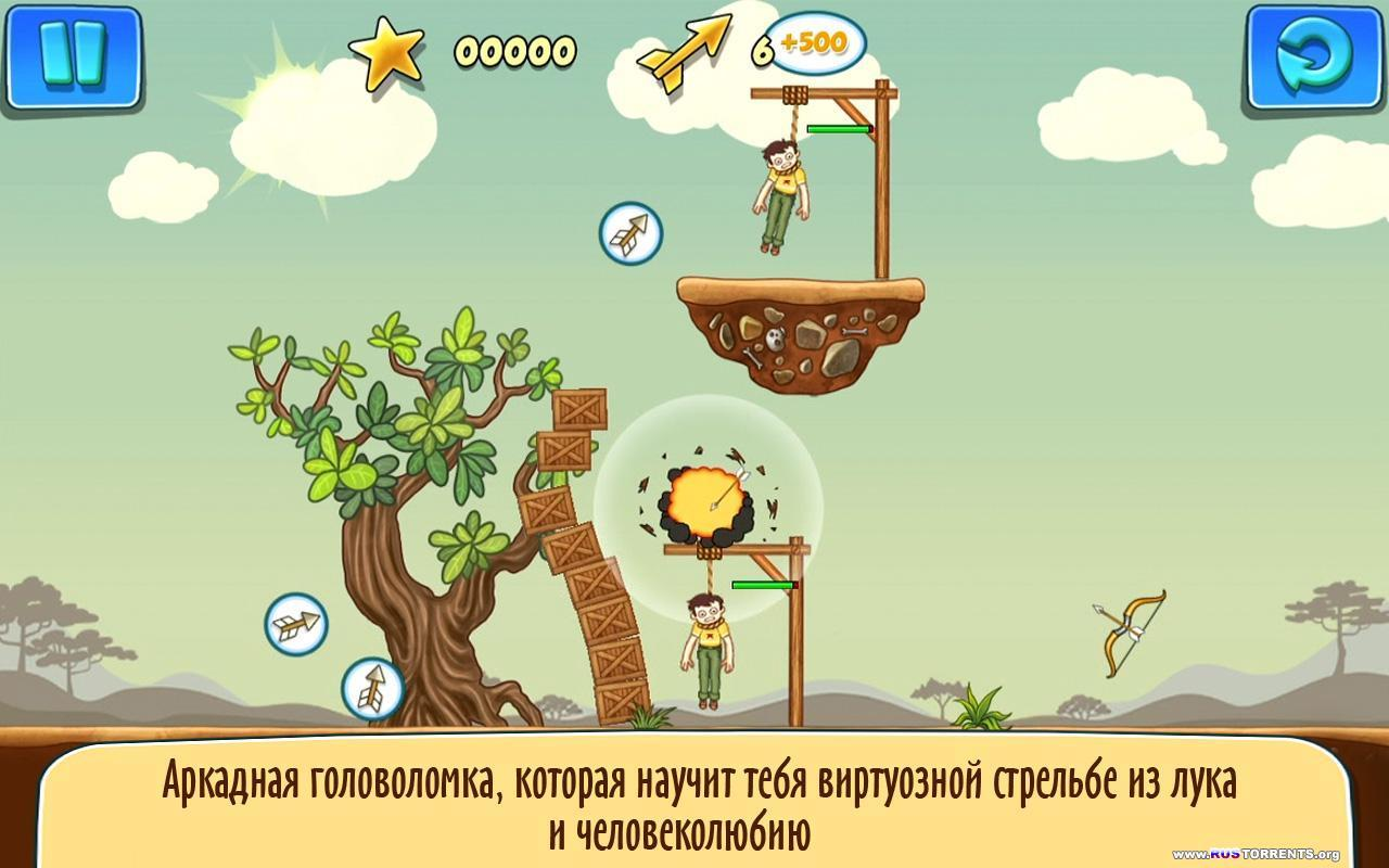 �������� 2 | Android