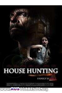Дом с призраками   HDRip