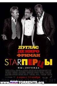 Starперцы | BDRip 720p | Лицензия