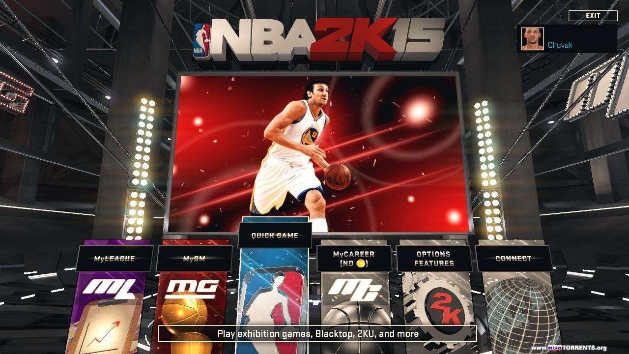 NBA 2K15 | РС | RePack от =Чувак=