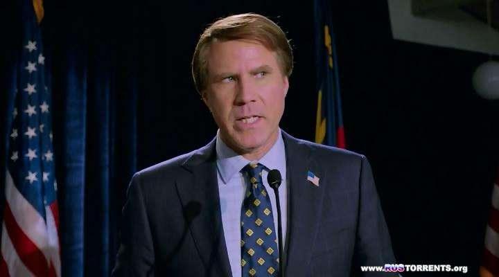 Грязная кампания за честные выборы | HDRip