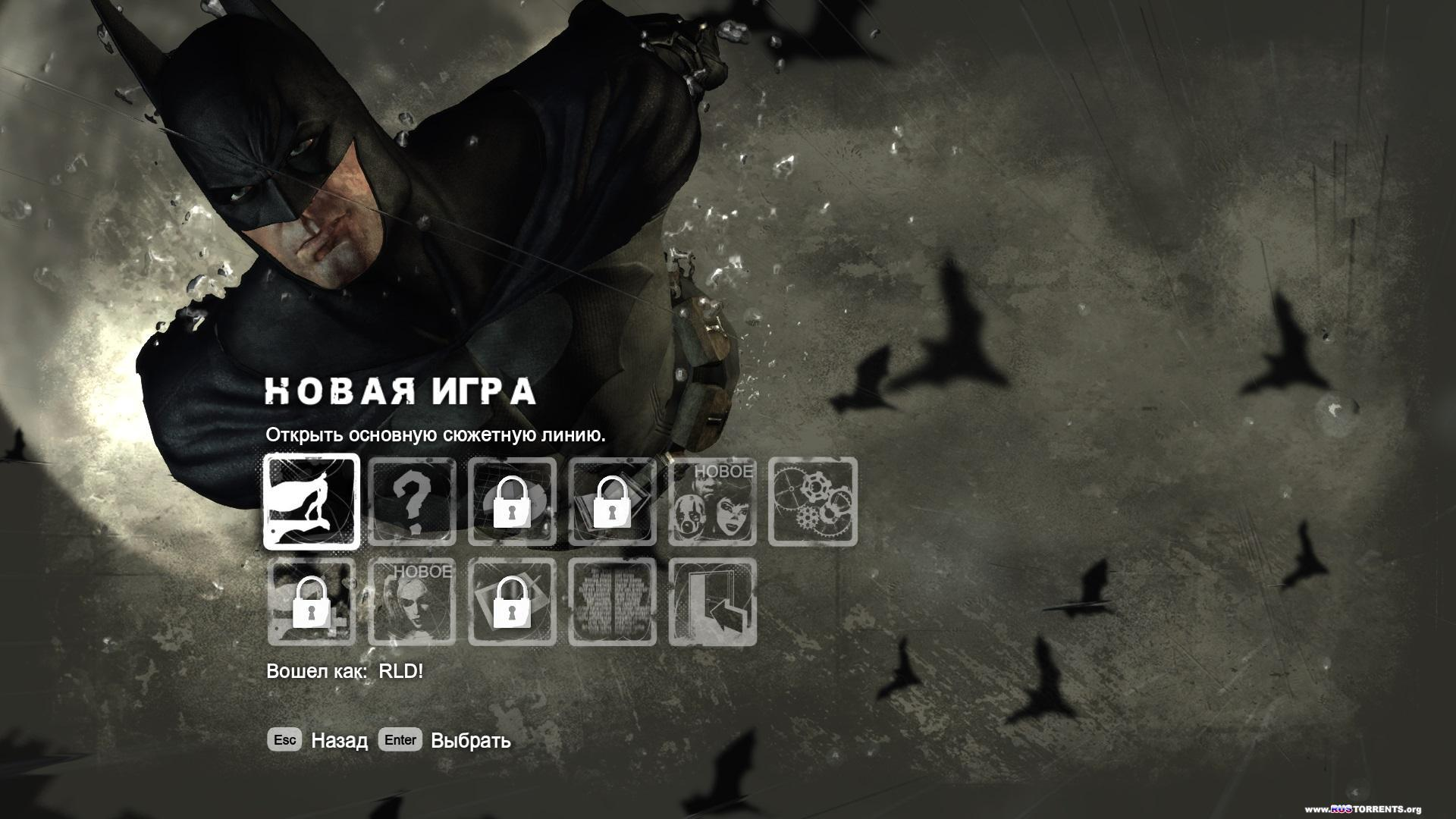 Batman: Arkham City - Game of the Year Edition | PC | RePack от z10yded