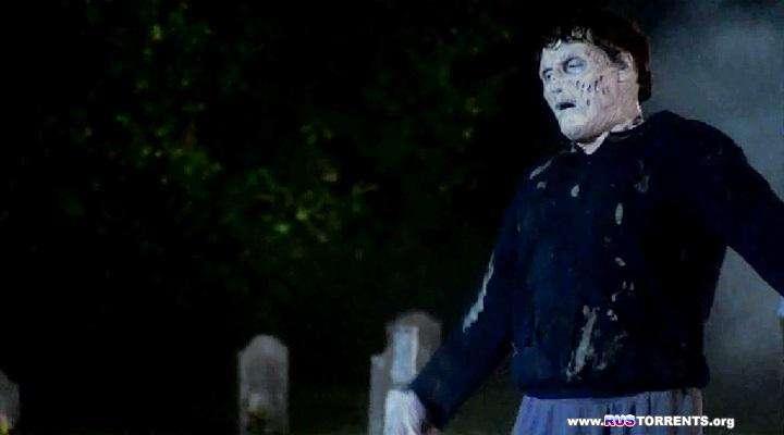 Кошмар зомби | DVDRip