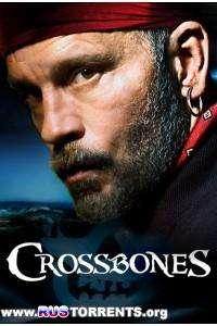 Череп и кости [S01] | WEB-DL 720p | LostFilm