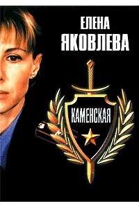 Каменская [01-06 сезоны: 01-84 серии из 84]   DVDRip