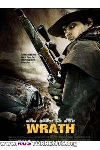 Гнев | DVDRip | Лицензия
