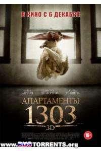 Апартаменты 1303 | DVDRip | Лицензия