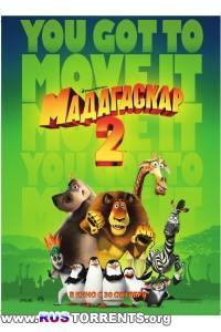 Мадагаскар 2 | BDRip 1080p