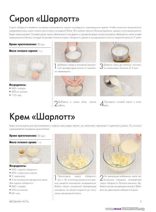 �. ��������� | ����� � �������� �� ����� | PDF