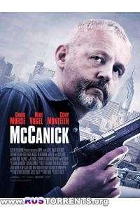 МакКаник | BDRip 1080p | L1