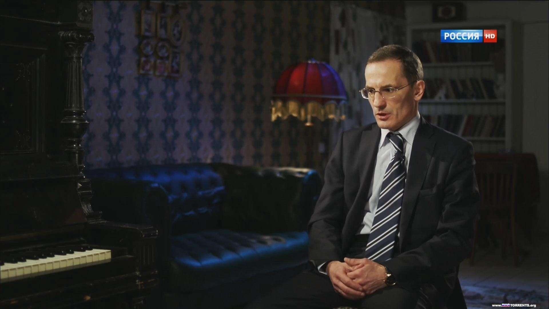 Иван Черняховский. Загадка полководца | HDTV 1080i