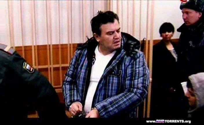 Осторожно, мошенники! Колдовской беспредел | SatRip