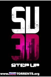 OST - Step Up 3D