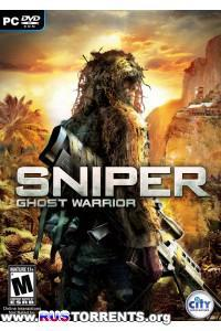Sniper: Ghost Warrior [RUS/ENG] (v.1.03) RePack