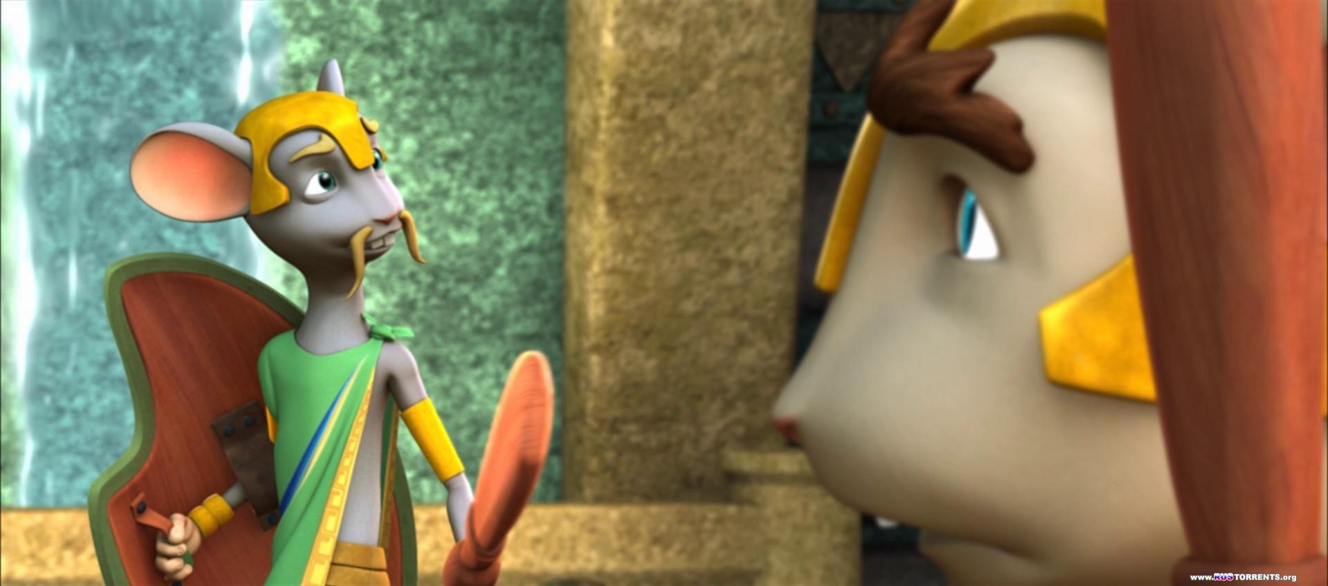 Приключения мышонка | BDRip 1080p | Лицензия