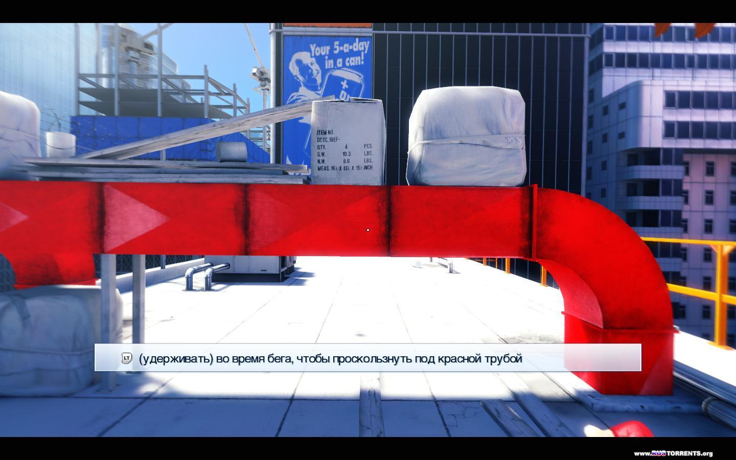 Mirror's Edge [1.0.1.0 + DLC] | PC | Repack от z10yded
