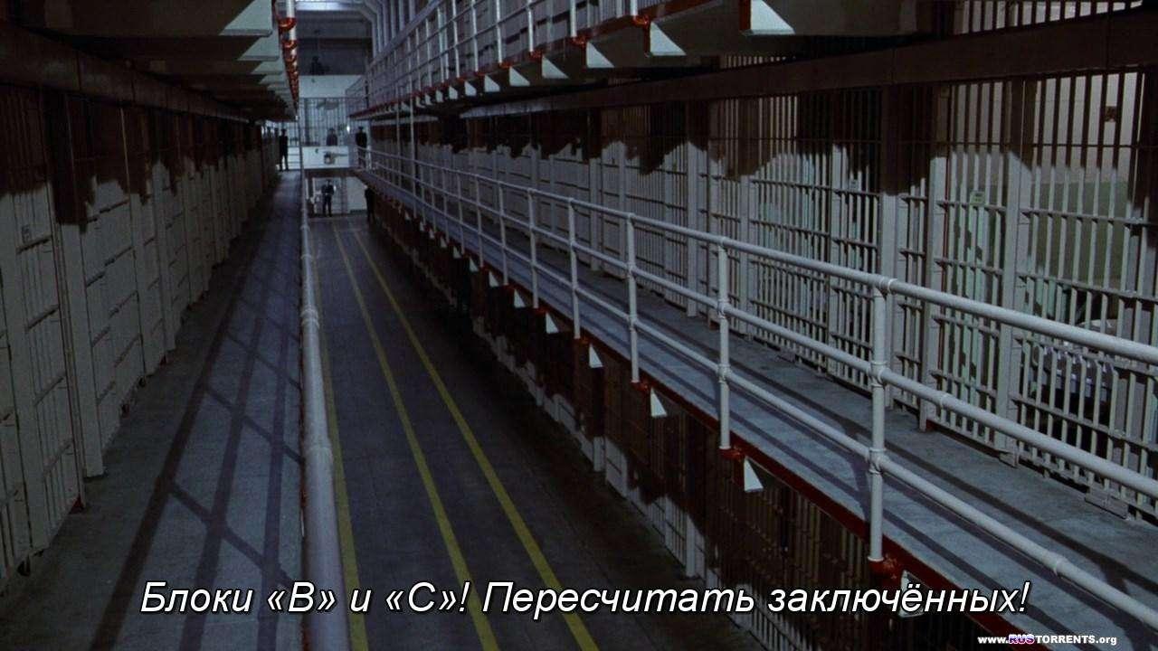 Побег из Алькатраса   BDRip 720p