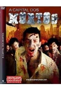 Капитал мертвых | DVDRip | L1