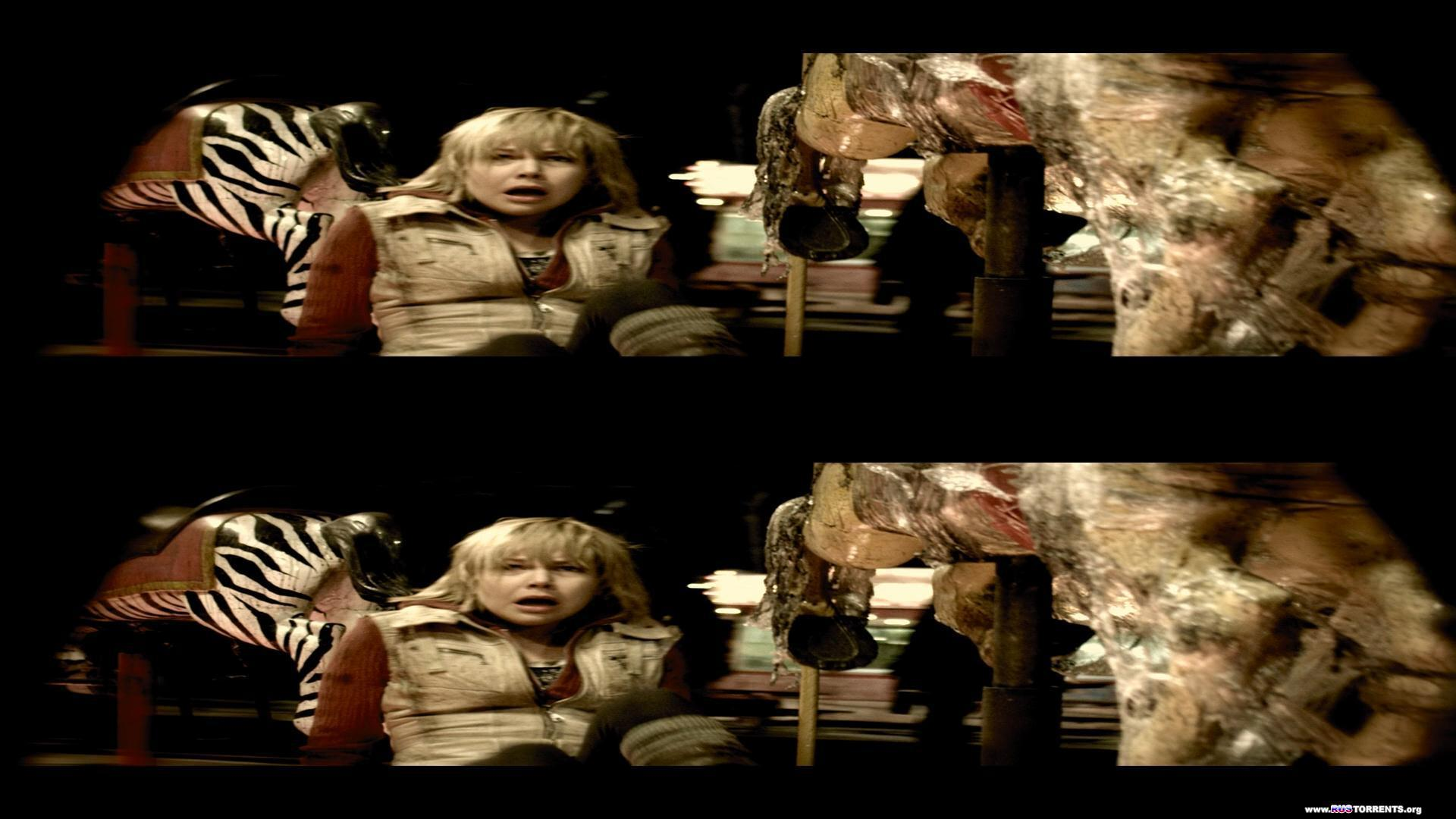 Сайлент Хилл 2 | BDRip 1080p | 3D-Video | D | Без полос