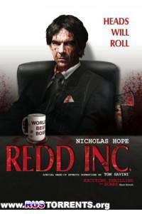 Корпорация Редда | HDRip | L1