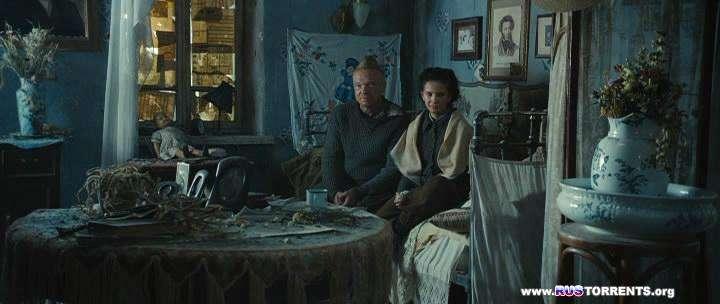 Сталинград | DVDRip | Лицензия