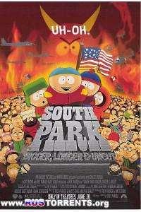 Южный Парк: большой, длинный и необрезанный | DVDRip