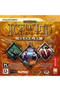 Icewind Dale: Gold | PC