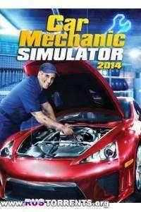 Симулятор Автомеханика 2014 | PC | RePack от Brick