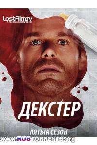 Декстер | Сезон 5