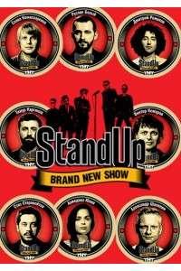 ТНТ - Stand Up в mp3 | MP3