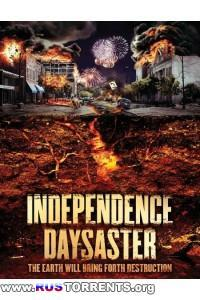 Катастрофа на День независимости | HDRip