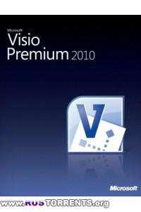 Microsoft Office Visio 2010 Premium (x86 x64) 14.0.5128.500 | PC | RePack
