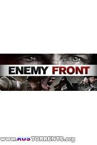 Enemy Front [Update 3] | PC | Патч