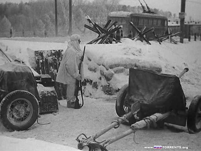 Разгром немецких войск под Москвой | DVDRip