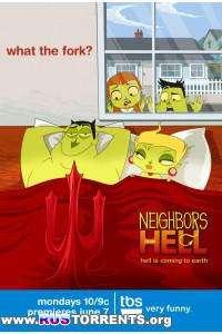 Адские соседи (1 сезон, 4 серии из 4)