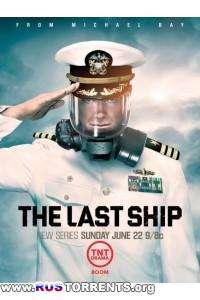 Последний корабль [01 сезон: 01-10 серии из 10] | WEB-DLRip | LostFilm