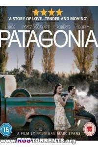 Патагония