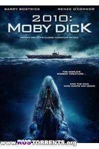 Моби Дик: Охота на монстра | DVDRip