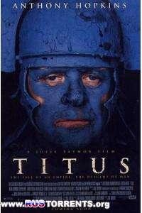 Тит – правитель Рима | HDRip