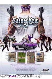 Saints Row 2, от R.G. Shift.