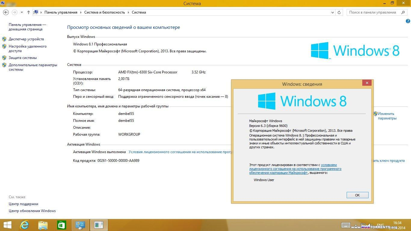 Windows 8.1 SevenMod RUS-ENG x86-x64 -20in1- Activated