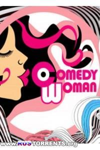 Comedy Woman [Эфир 18.04] | WEB-DLRip