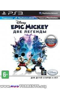 Disney Epic Mickey: Две легенды | PS3
