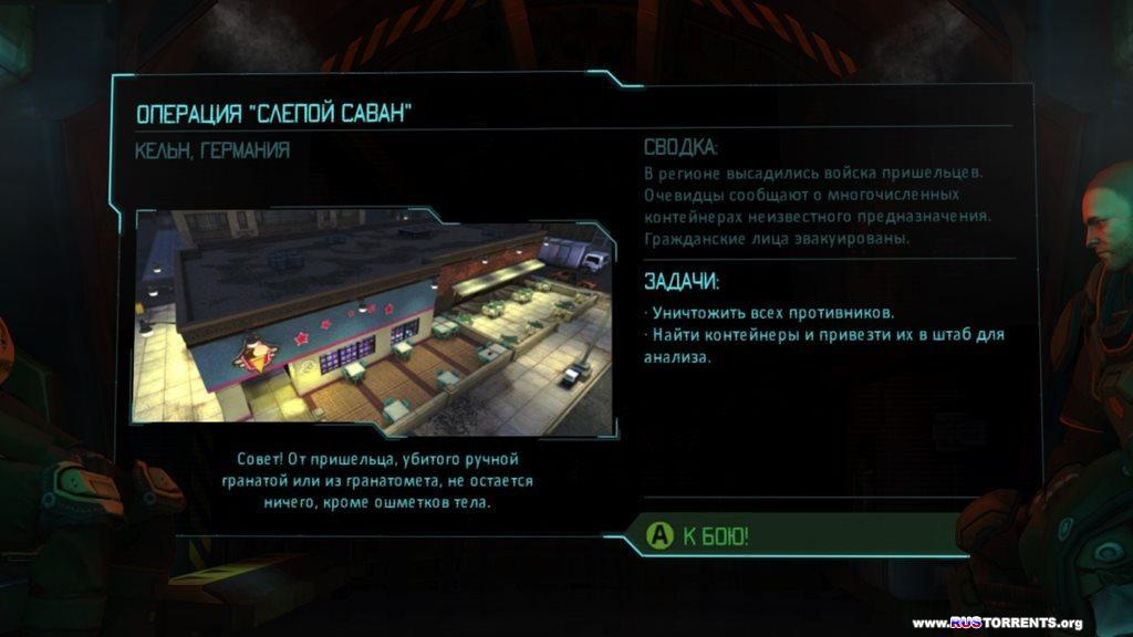 XCOM: Enemy Within | XBOX360