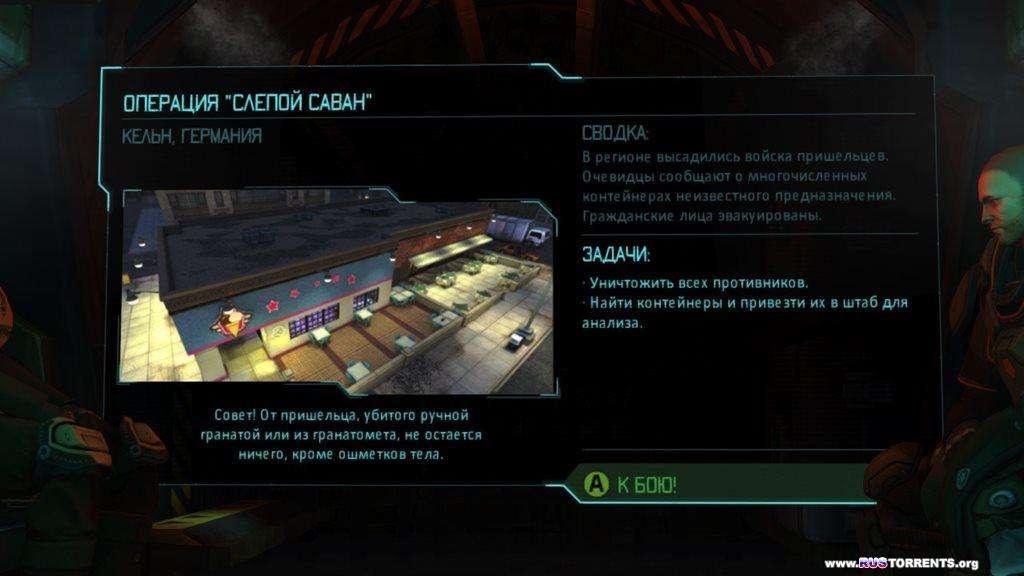 XCOM: Enemy Within | XBOX360