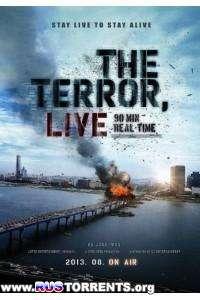 Террор в прямом эфире | BDRip 720p