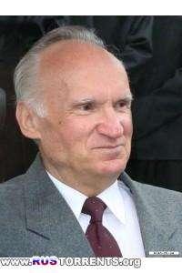 Профессор МДА Алексей Ильич Осипов